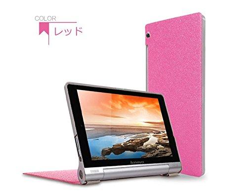 Lenovo yoga tablet 2 ケース レザー 手帳型 10インチ 軽量/薄 ブックカバータイプ レノボ ヨガタブレット2 ケース1050F-G22-T41120 (ブラック)