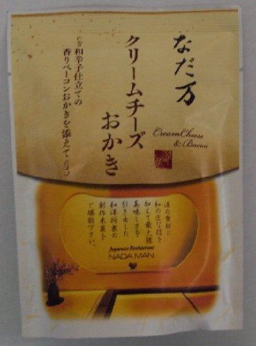 三真 なだ万クリームチーズおかき50g×12袋