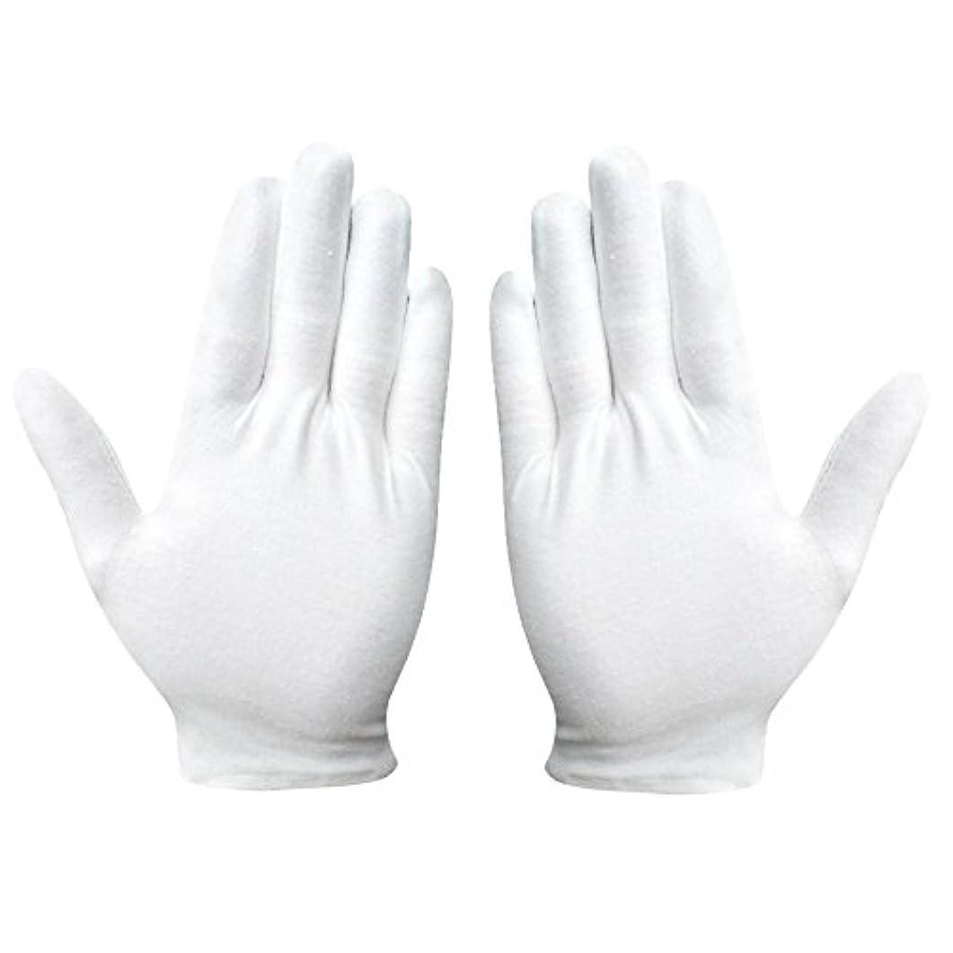 推進、動かすモンク土砂降り綿手袋 純綿 コットン手袋 白手袋 薄手 通気性 手荒れ予防 【湿疹用 乾燥肌用 保湿用 礼装用】12双組