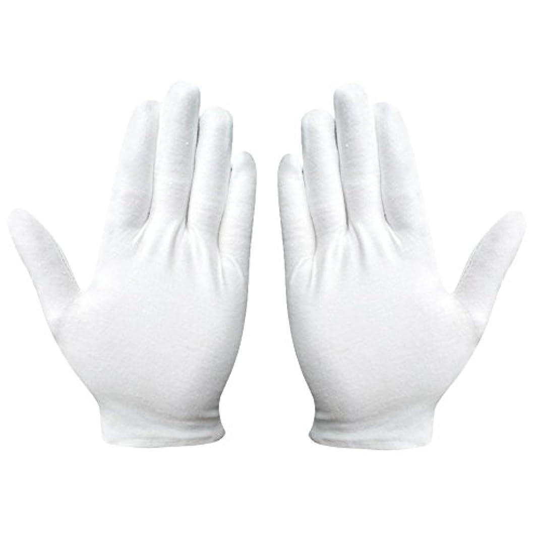 ビル邪悪な意見綿手袋 純綿 コットン手袋 白手袋 薄手 通気性 手荒れ予防 【湿疹用 乾燥肌用 保湿用 礼装用】12双組