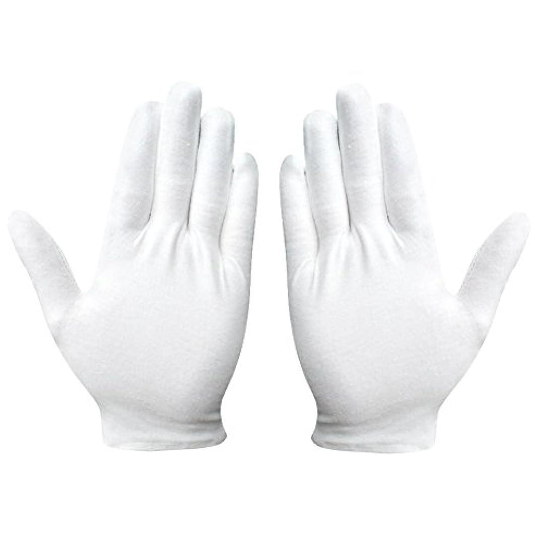 キリスト教文化使役綿手袋 純綿 コットン手袋 白手袋 薄手 通気性 手荒れ予防 【湿疹用 乾燥肌用 保湿用 礼装用】12双組