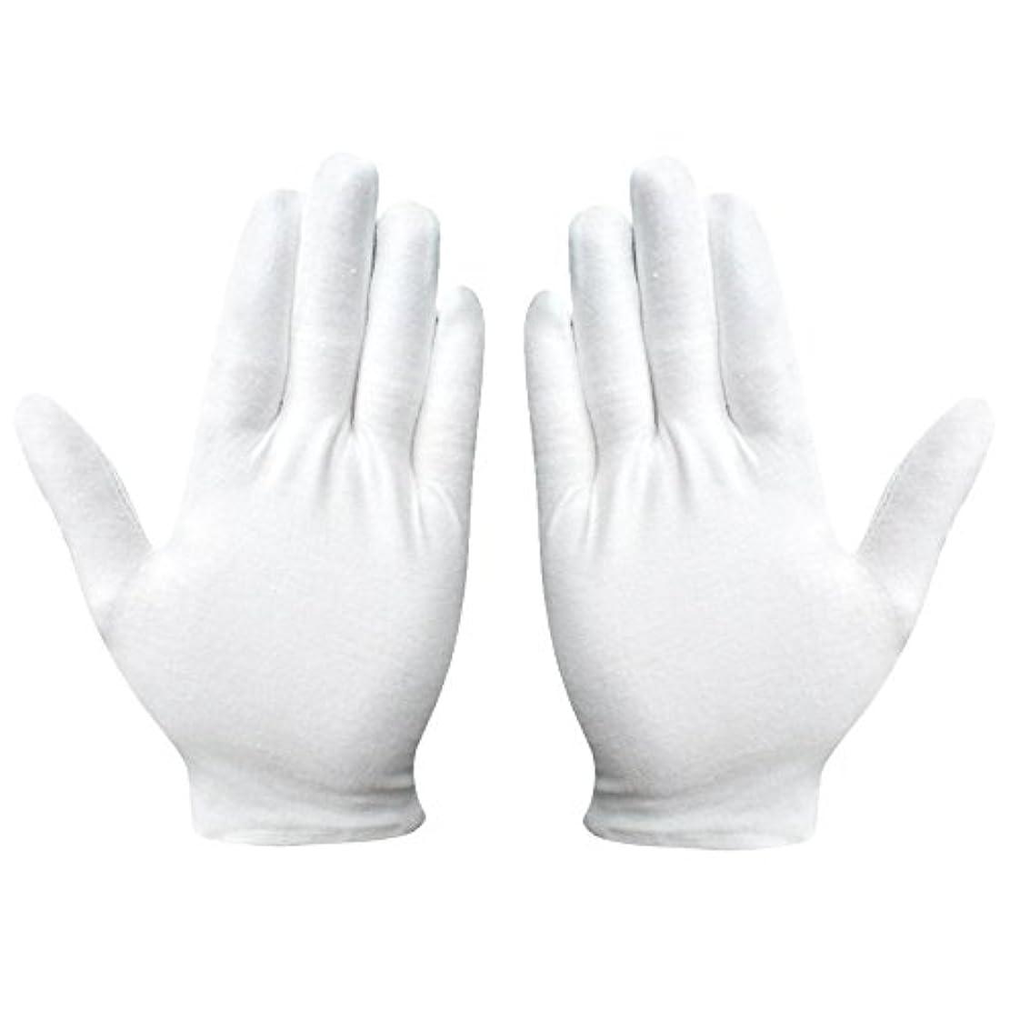 世代受信機徴収綿手袋 純綿 コットン手袋 白手袋 薄手 通気性 手荒れ予防 【湿疹用 乾燥肌用 保湿用 礼装用】12双組