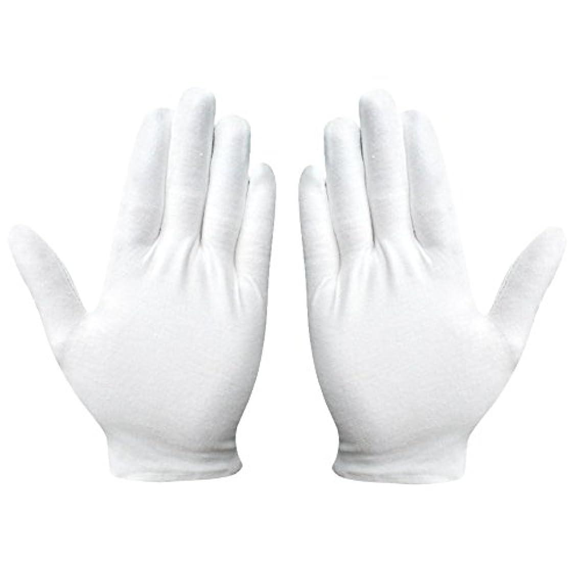 欠かせない傷つけるジョイント綿手袋 純綿 コットン手袋 白手袋 薄手 通気性 手荒れ予防 【湿疹用 乾燥肌用 保湿用 礼装用】12双組