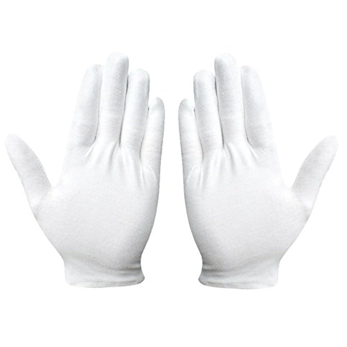 不規則なストライプ家具綿手袋 純綿 コットン手袋 白手袋 薄手 通気性 手荒れ予防 【湿疹用 乾燥肌用 保湿用 礼装用】12双組