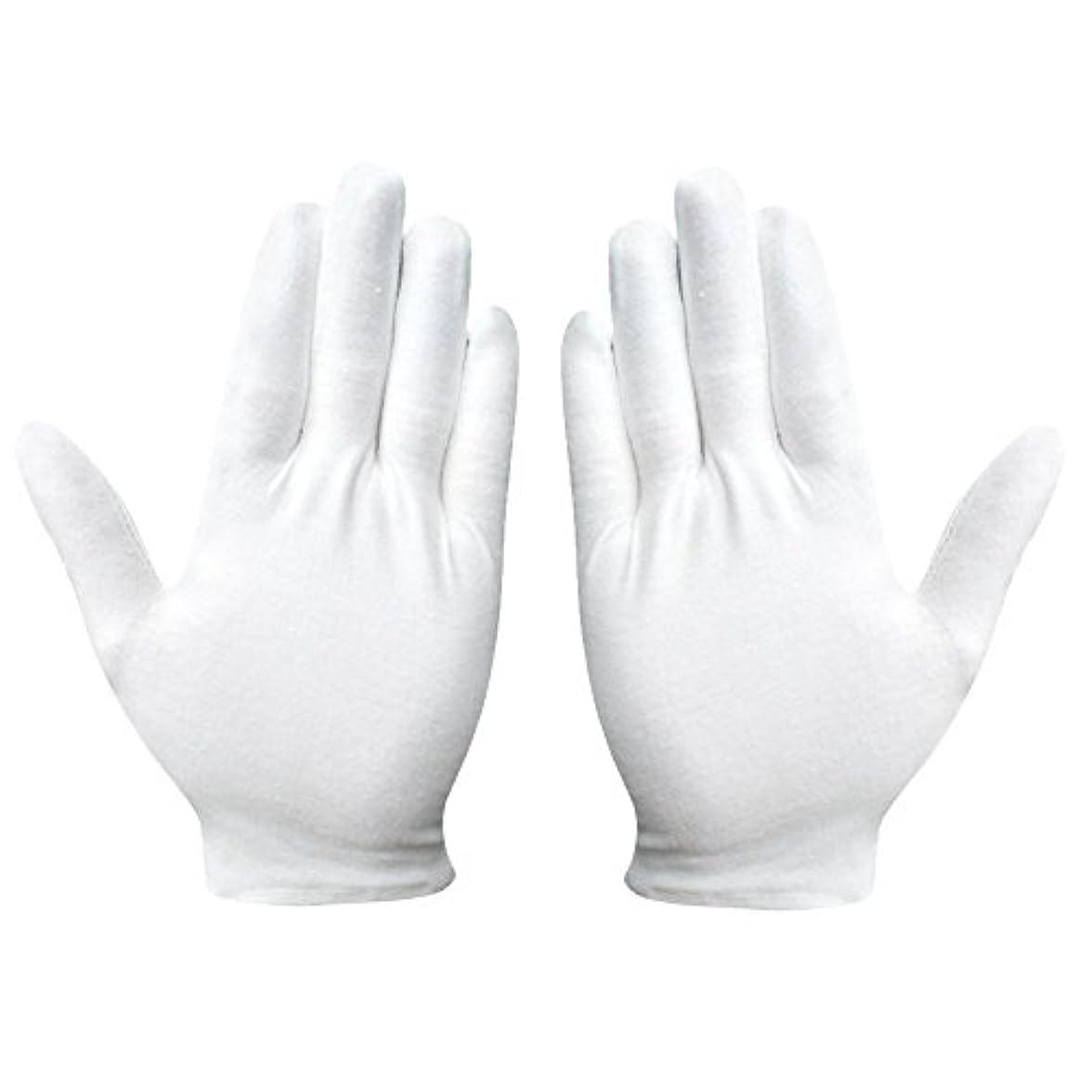 綿手袋 純綿 コットン手袋 白手袋 薄手 通気性 手荒れ予防 【湿疹用 乾燥肌用 保湿用 礼装用】12双組