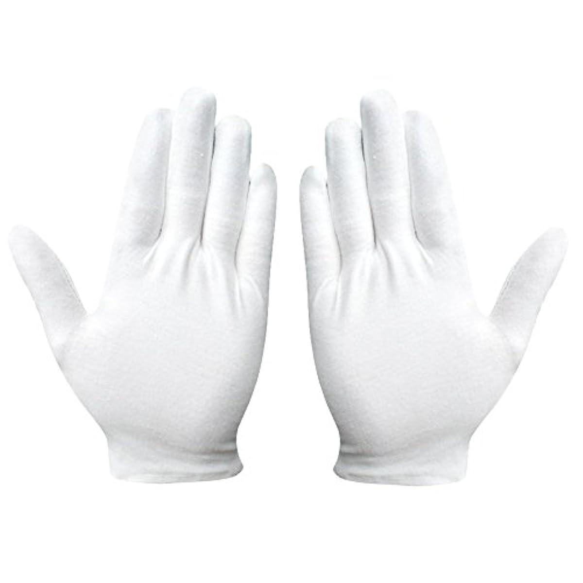 ランダムの面ではずらす綿手袋 純綿 コットン手袋 白手袋 薄手 通気性 手荒れ予防 【湿疹用 乾燥肌用 保湿用 礼装用】12双組