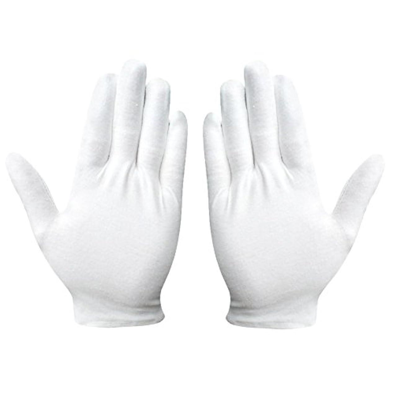バット場所終了する綿手袋 純綿 コットン手袋 白手袋 薄手 通気性 手荒れ予防 【湿疹用 乾燥肌用 保湿用 礼装用】12双組
