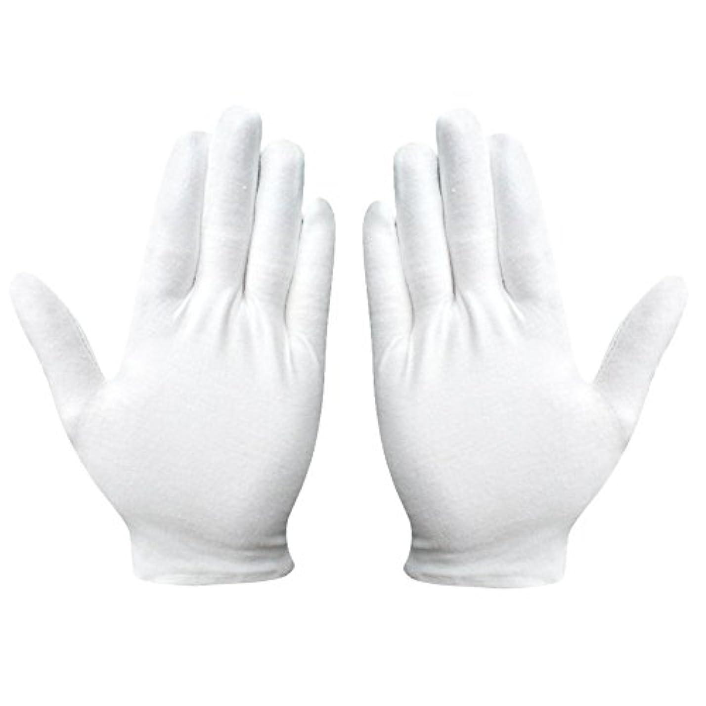 履歴書農奴教義綿手袋 純綿 コットン手袋 白手袋 薄手 通気性 手荒れ予防 【湿疹用 乾燥肌用 保湿用 礼装用】12双組