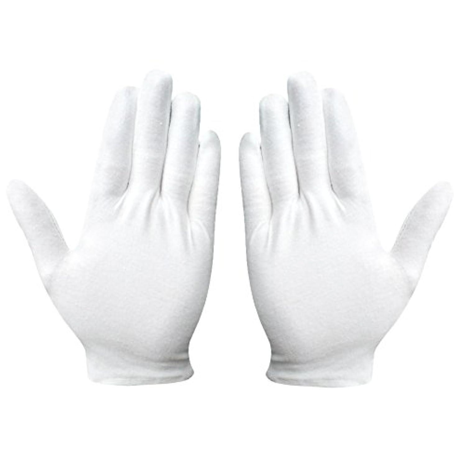 年金寮どこにも綿手袋 純綿 コットン手袋 白手袋 薄手 通気性 手荒れ予防 【湿疹用 乾燥肌用 保湿用 礼装用】12双組