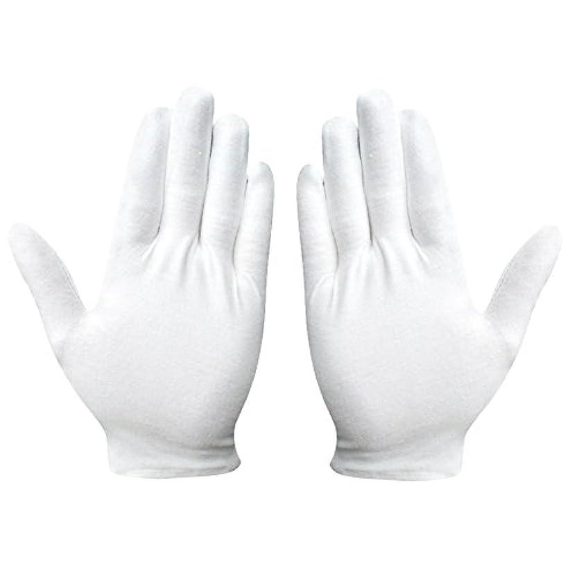 いろいろアノイ正直綿手袋 純綿 コットン手袋 白手袋 薄手 通気性 手荒れ予防 【湿疹用 乾燥肌用 保湿用 礼装用】12双組