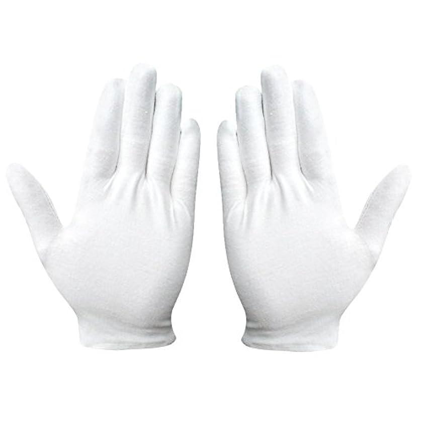 観察ほのめかす約設定綿手袋 純綿 コットン手袋 白手袋 薄手 通気性 手荒れ予防 【湿疹用 乾燥肌用 保湿用 礼装用】12双組