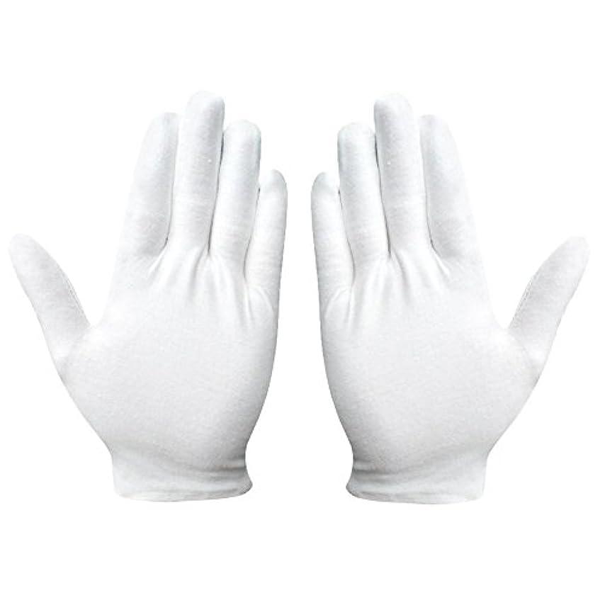 ストロータイト推定綿手袋 純綿 コットン手袋 白手袋 薄手 通気性 手荒れ予防 【湿疹用 乾燥肌用 保湿用 礼装用】12双組