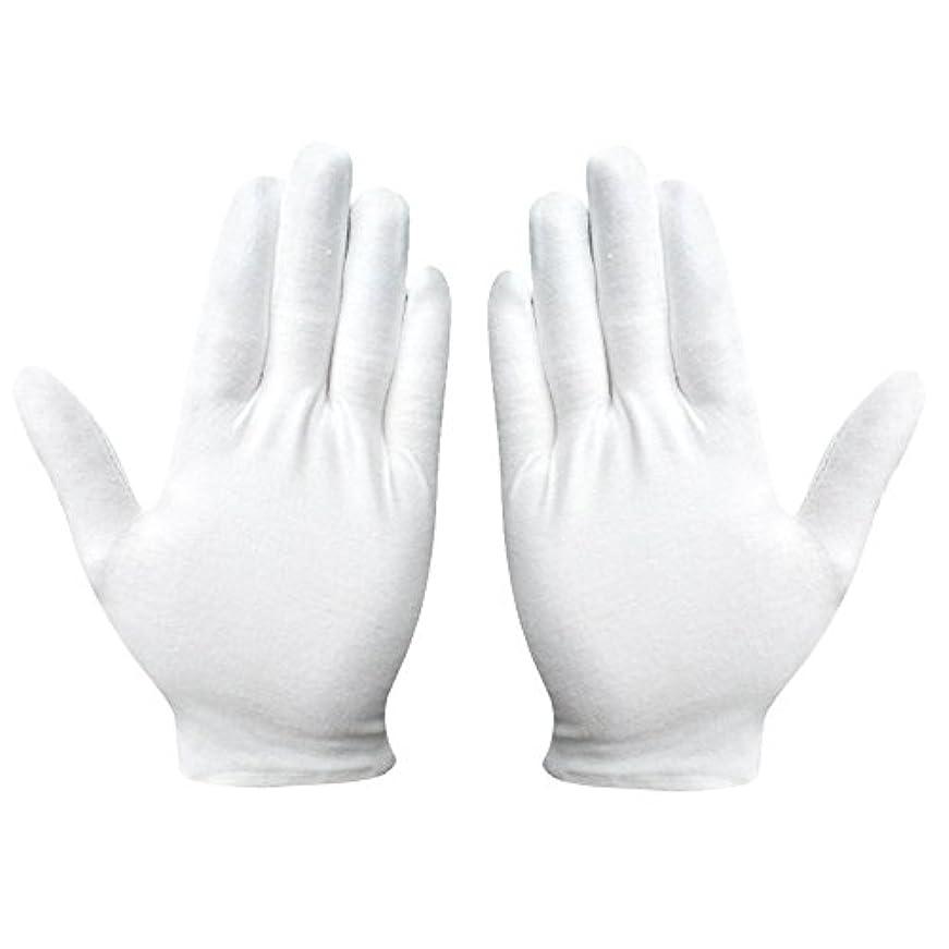 バイアス最後にに沿って綿手袋 純綿 コットン手袋 白手袋 薄手 通気性 手荒れ予防 【湿疹用 乾燥肌用 保湿用 礼装用】12双組