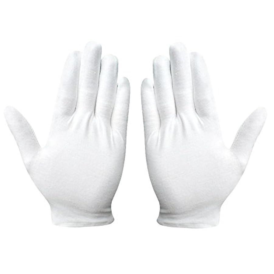 スリップシューズ聡明生息地綿手袋 純綿 コットン手袋 白手袋 薄手 通気性 手荒れ予防 【湿疹用 乾燥肌用 保湿用 礼装用】12双組