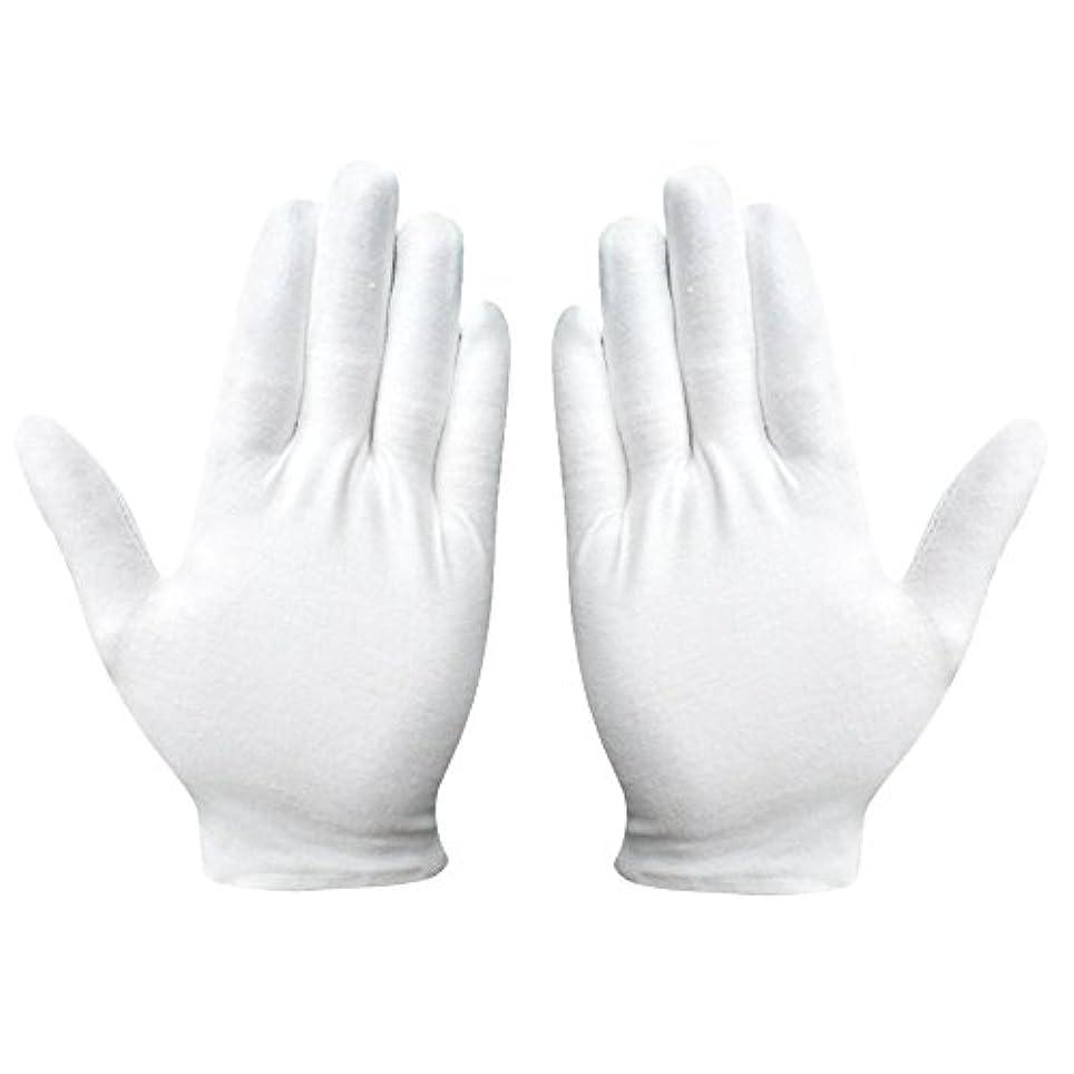 部組み合わせ醸造所綿手袋 純綿 コットン手袋 白手袋 薄手 通気性 手荒れ予防 【湿疹用 乾燥肌用 保湿用 礼装用】12双組