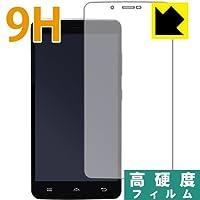 PET製フィルムなのに強化ガラス同等の硬度 9H高硬度[光沢]保護フィルム EveryPhone AC (EP-171AC) 日本製