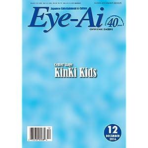 Eye-Ai [Japan] December 2016 (単号)