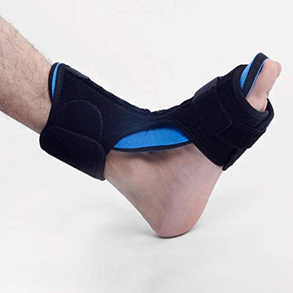 湿地欠陥限定足底筋膜炎ナイトスプリント、ドロップフットサポートブレース、右足または左足用の背側プランター筋膜スプリント。