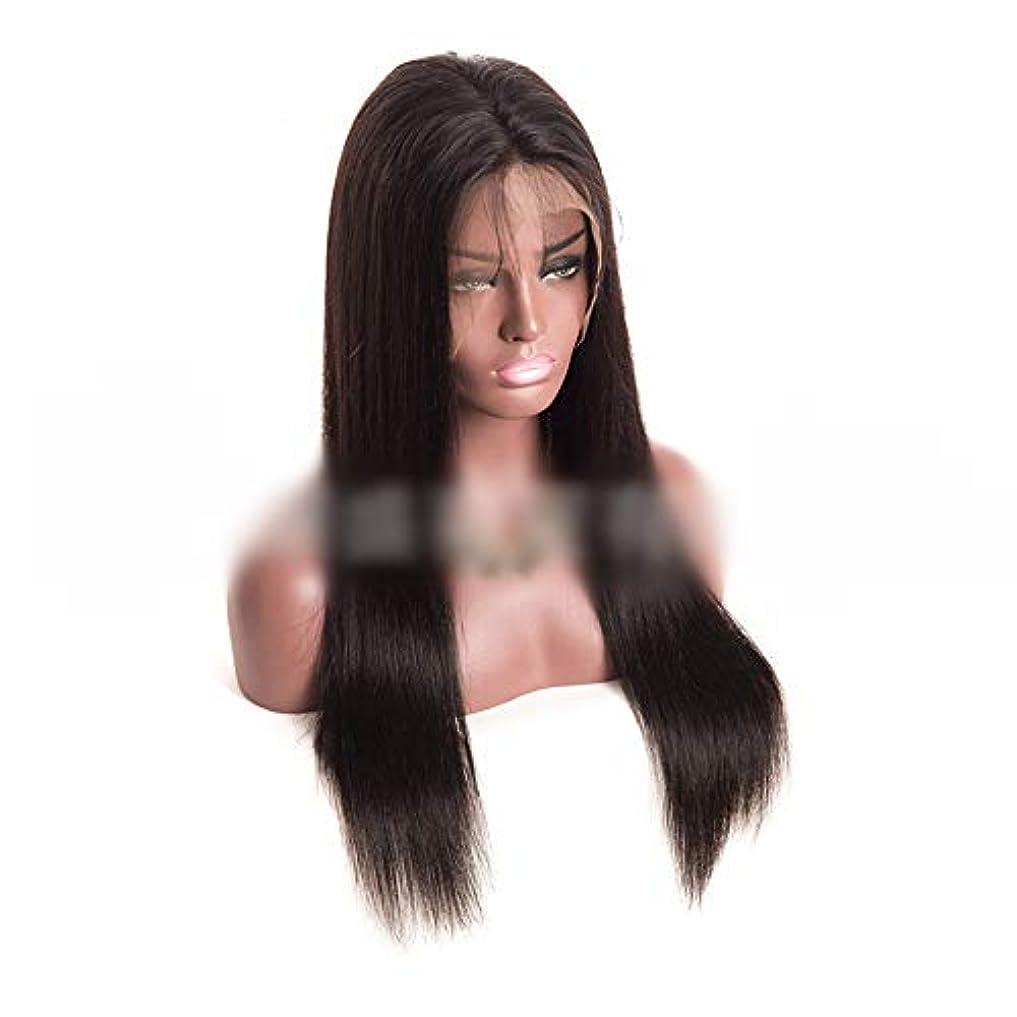 悲惨思いつく信じられないWASAIO 生物学的着色)、女性用ブラジルスタイルバージンブラック(8
