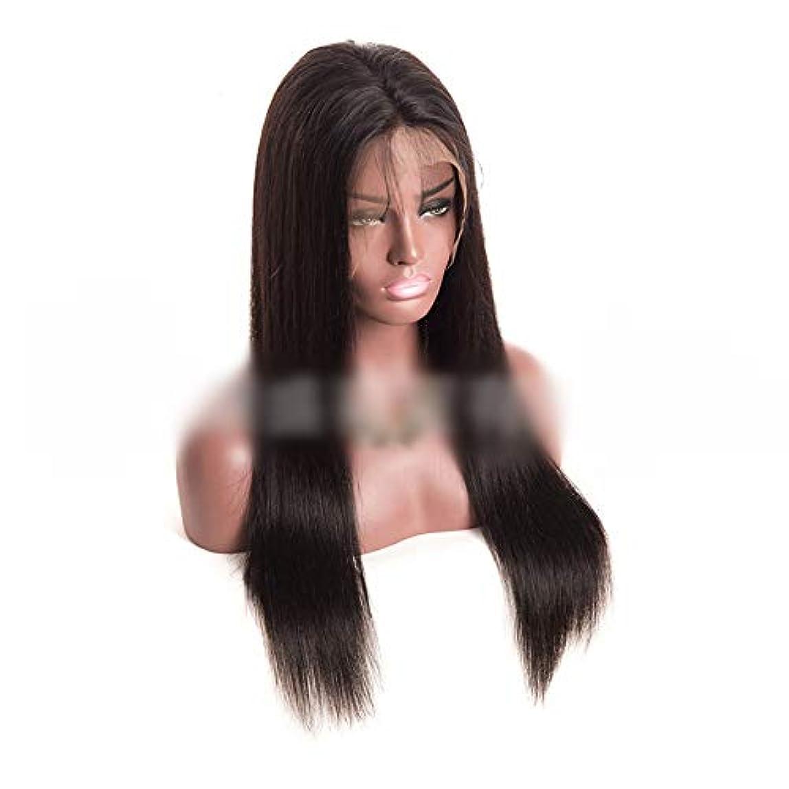 知る元に戻すリーWASAIO 生物学的着色)、女性用ブラジルスタイルバージンブラック(8