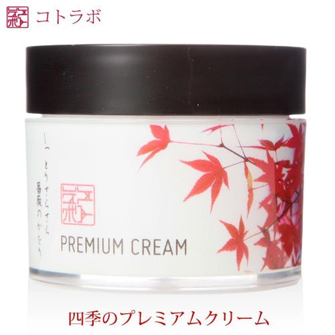 バクテリア真珠のような法律によりコトラボ 四季のプレミアムクリーム秋薔薇の香り50g