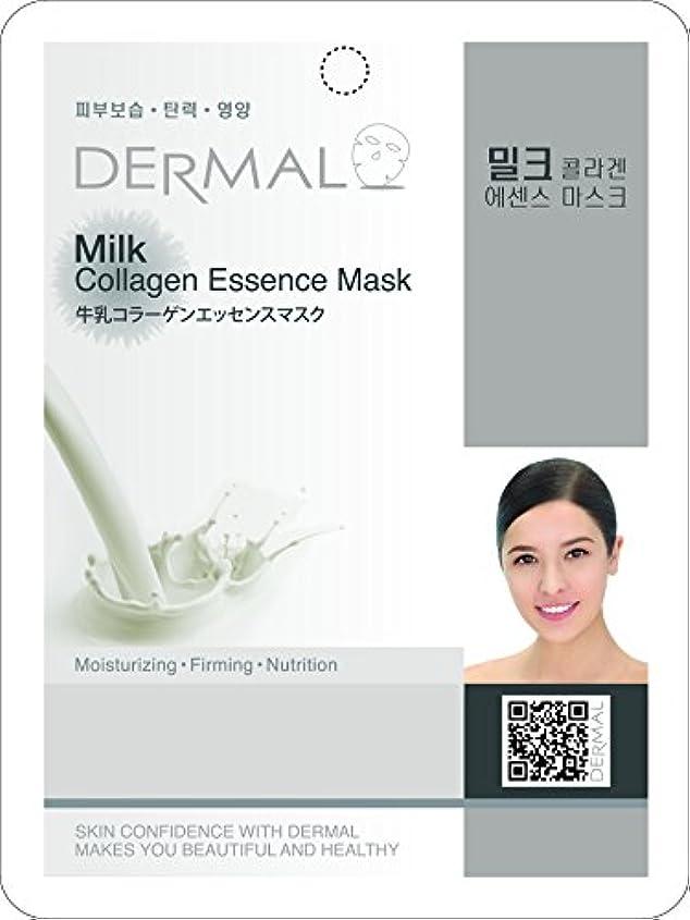 散髪お香助言ミルクシートマスク(フェイスパック) 10枚セット ダーマル(Dermal)
