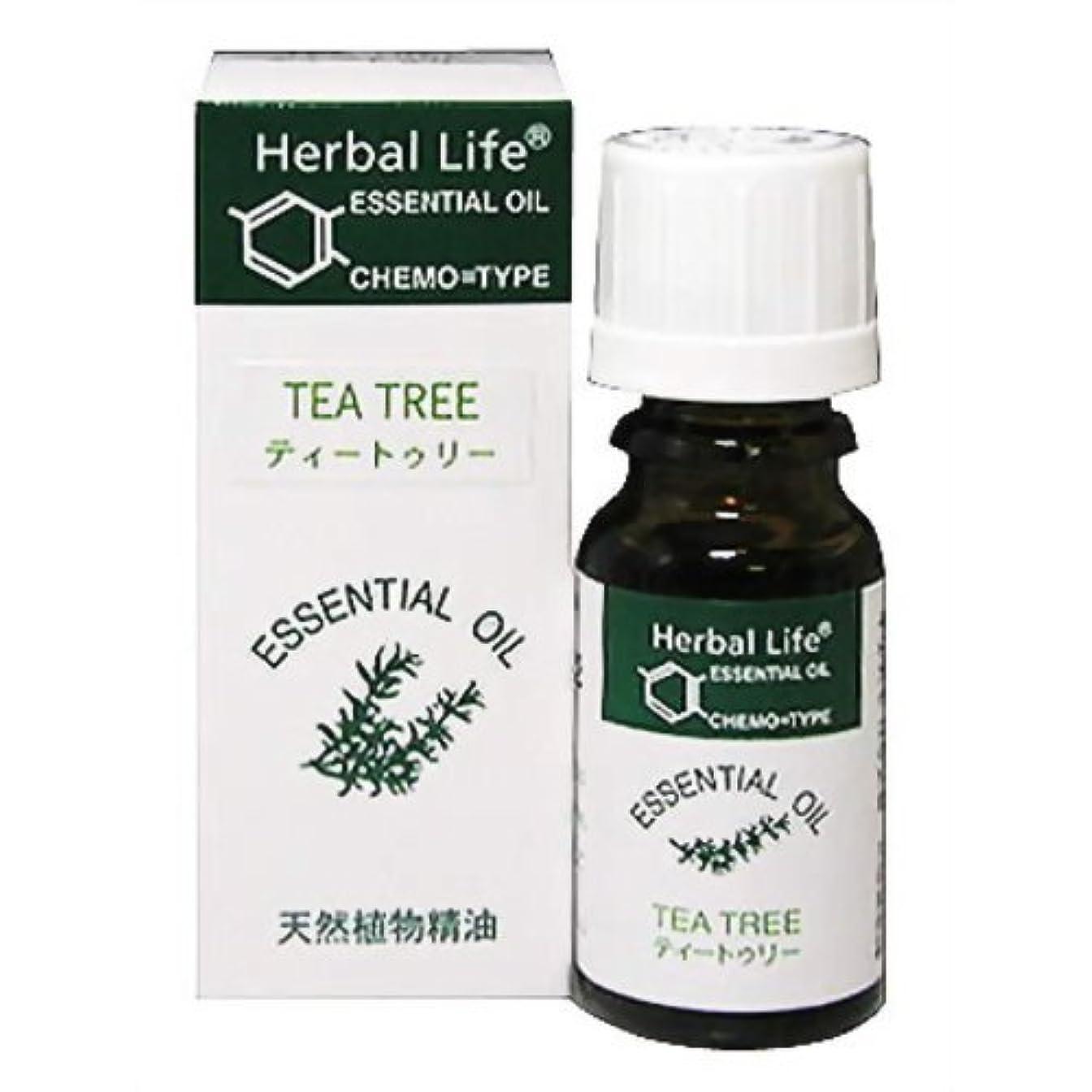 計画的成果自然Herbal Life ティートゥリー 10ml