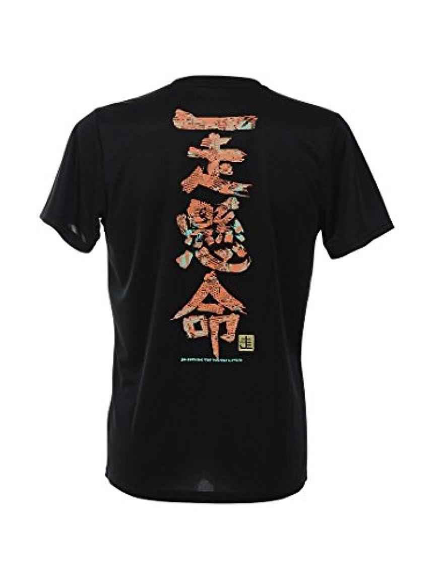 暗殺者ビート間違えた(スポーツオーソリティ) SPORTS AUTHORITY 陸上メッセージTシャツ 一走懸命