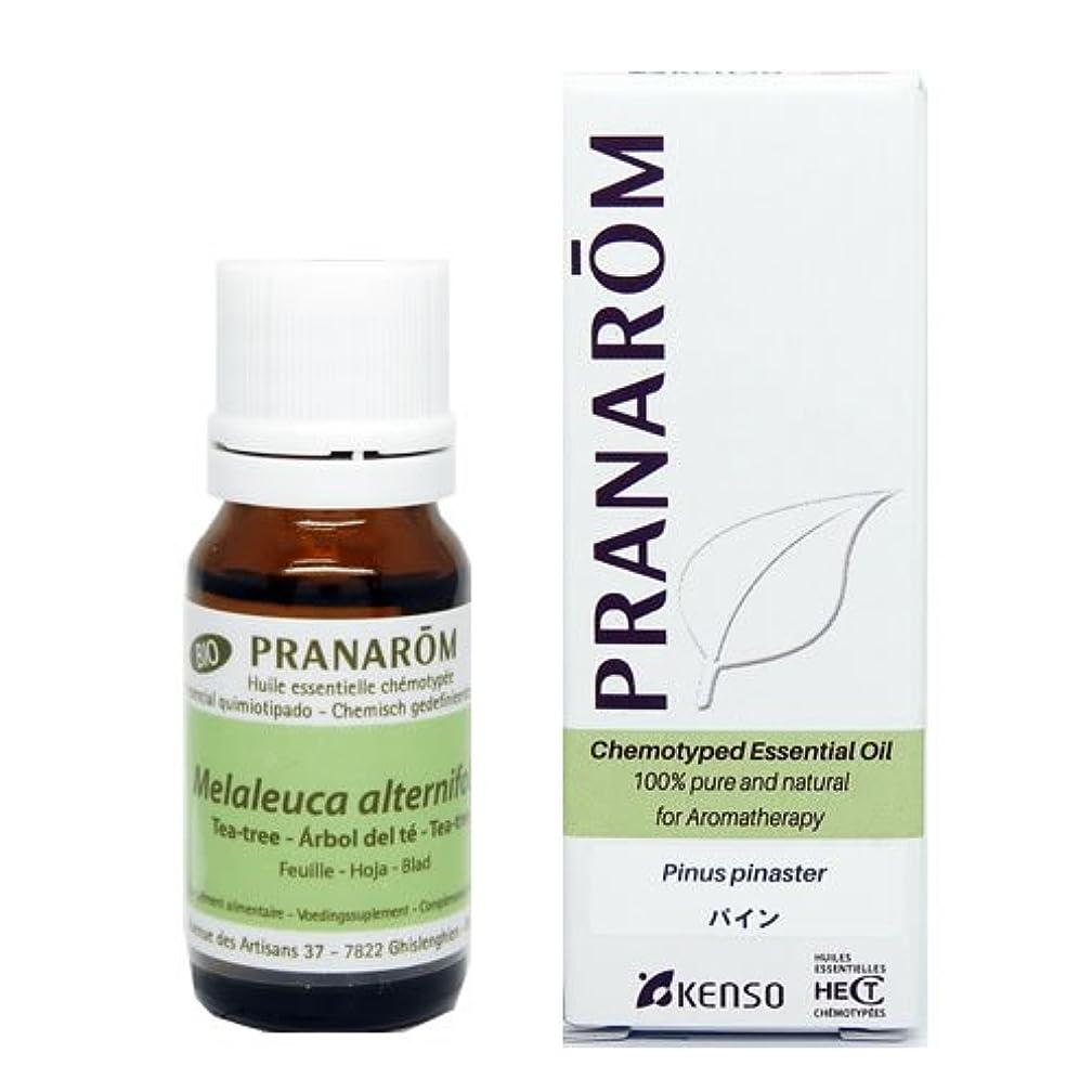 毎週バックグラウンド即席【パイン 10ml】→最も親しまれている、松の森林の香り?(森林浴系)[PRANAROM(プラナロム)精油/アロマオイル/エッセンシャルオイル]P-149
