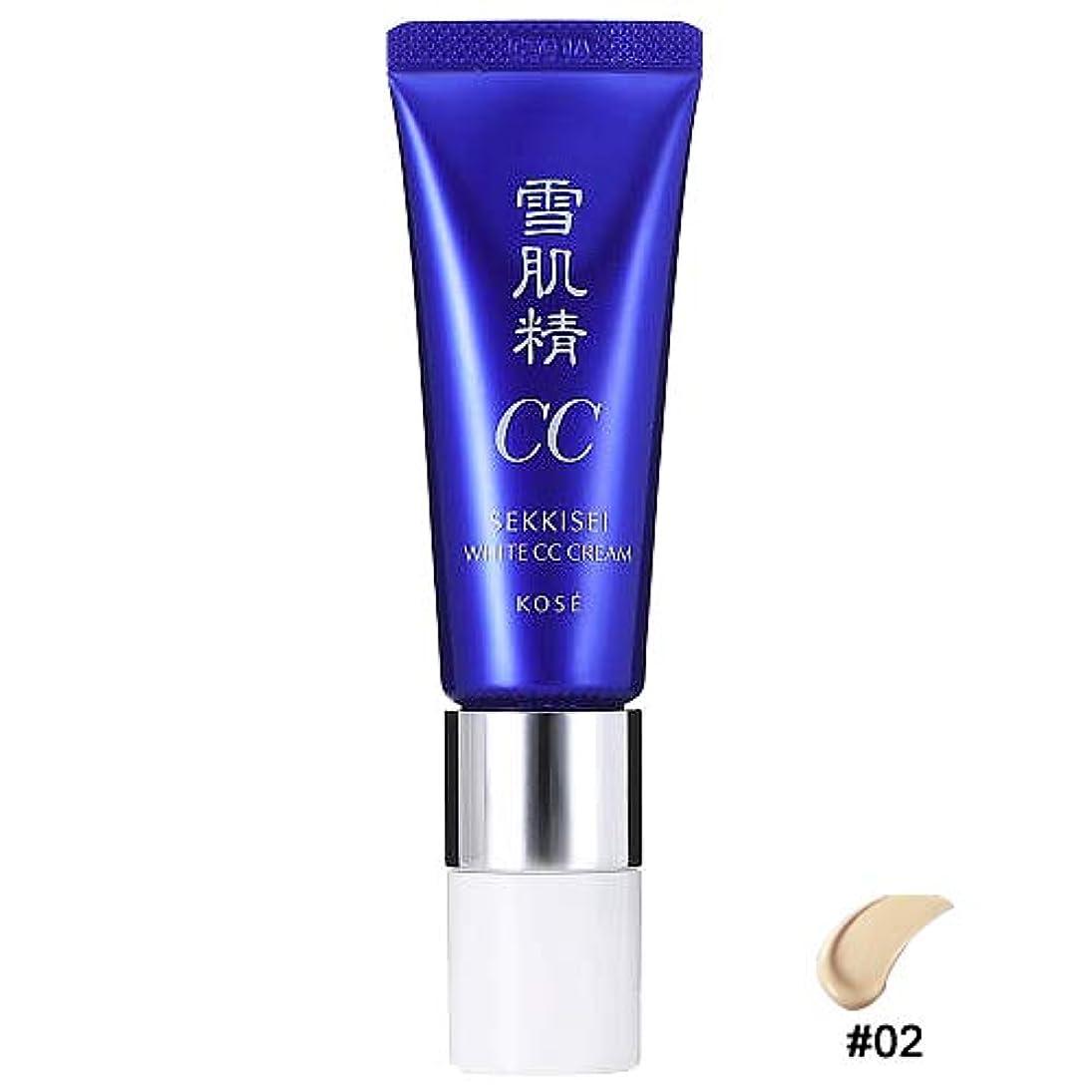 偽物効能ある選択するコーセー 雪肌精 ホワイトCCクリーム 02 普通の明るさの自然な肌色 30g SPF50+/PA++++ [並行輸入品]