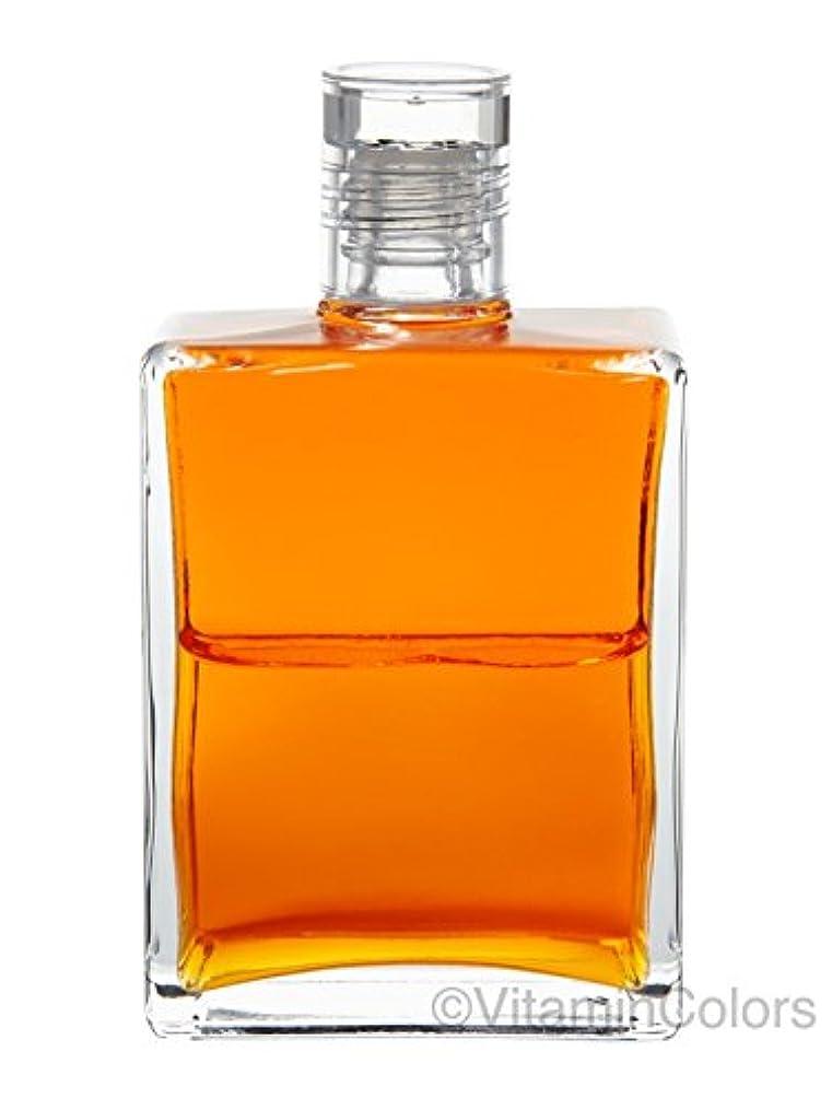 流用するダッシュ忠実にオーラソーマ イクイリブリアムボトル50ml B26「エーテルレスキュー/パンプティ・ダンプティボトル」Aurasoma