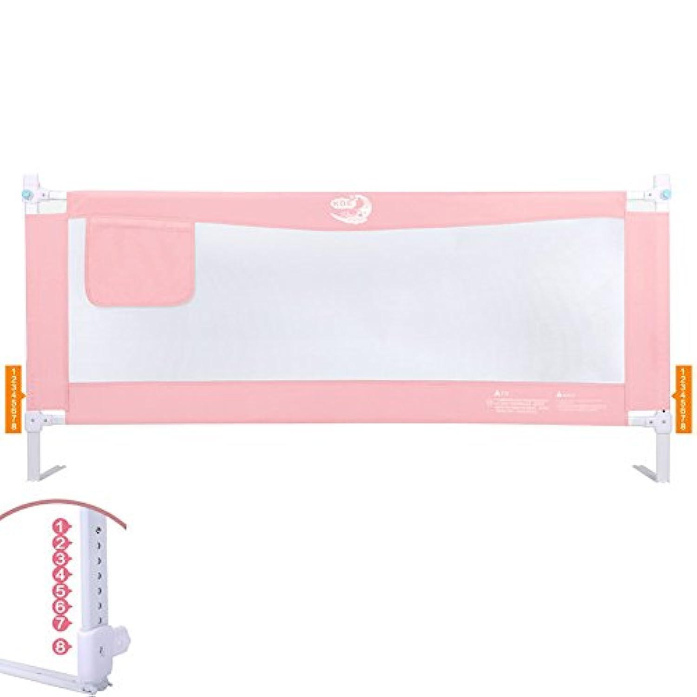 YNN 子供用ベッドガードレール8スピード調節可能なフェンスは、落ち着いたベッドサイドバッフルを防ぐために150/180/200/220cm大きなベッドユニバーサルベッドレール (色 : Pink, サイズ さいず : 150cm)