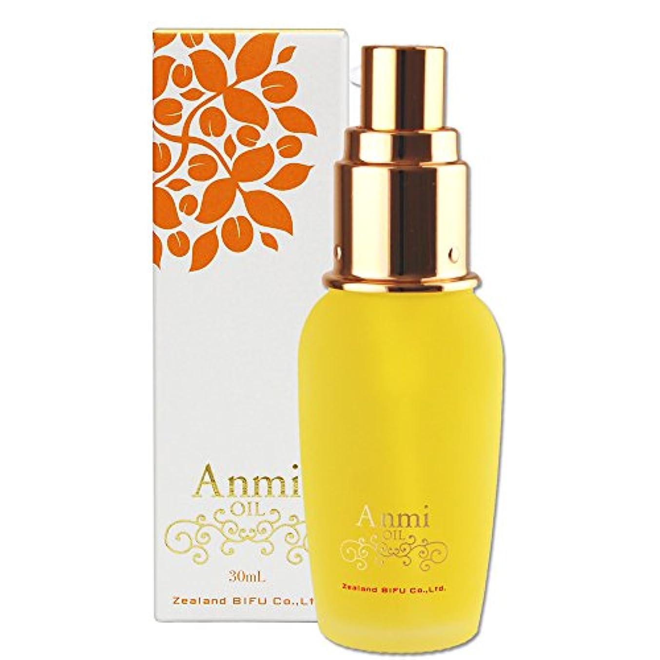 留め金ブラウンばかげているAnmi アンミオイル 30ml ヨクイニンエキス配合 肌に浸透させて顔や首元のぶつぶつケアに。
