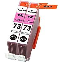 Canon キャノン 互換インクカートリッジ PGI-73/10MP 対応 PGI-73PM フォトマゼンタ 単品2個セット PIXUS PRO-10