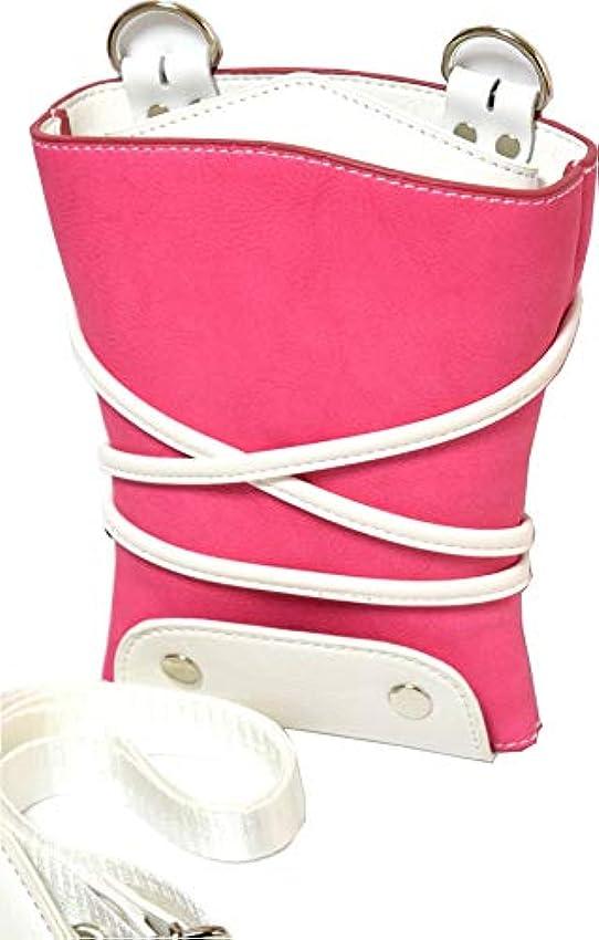 シザーバック 美容院 トリマー 専用 メンズ レディース 兼用 切り替えカラー (ピンク)
