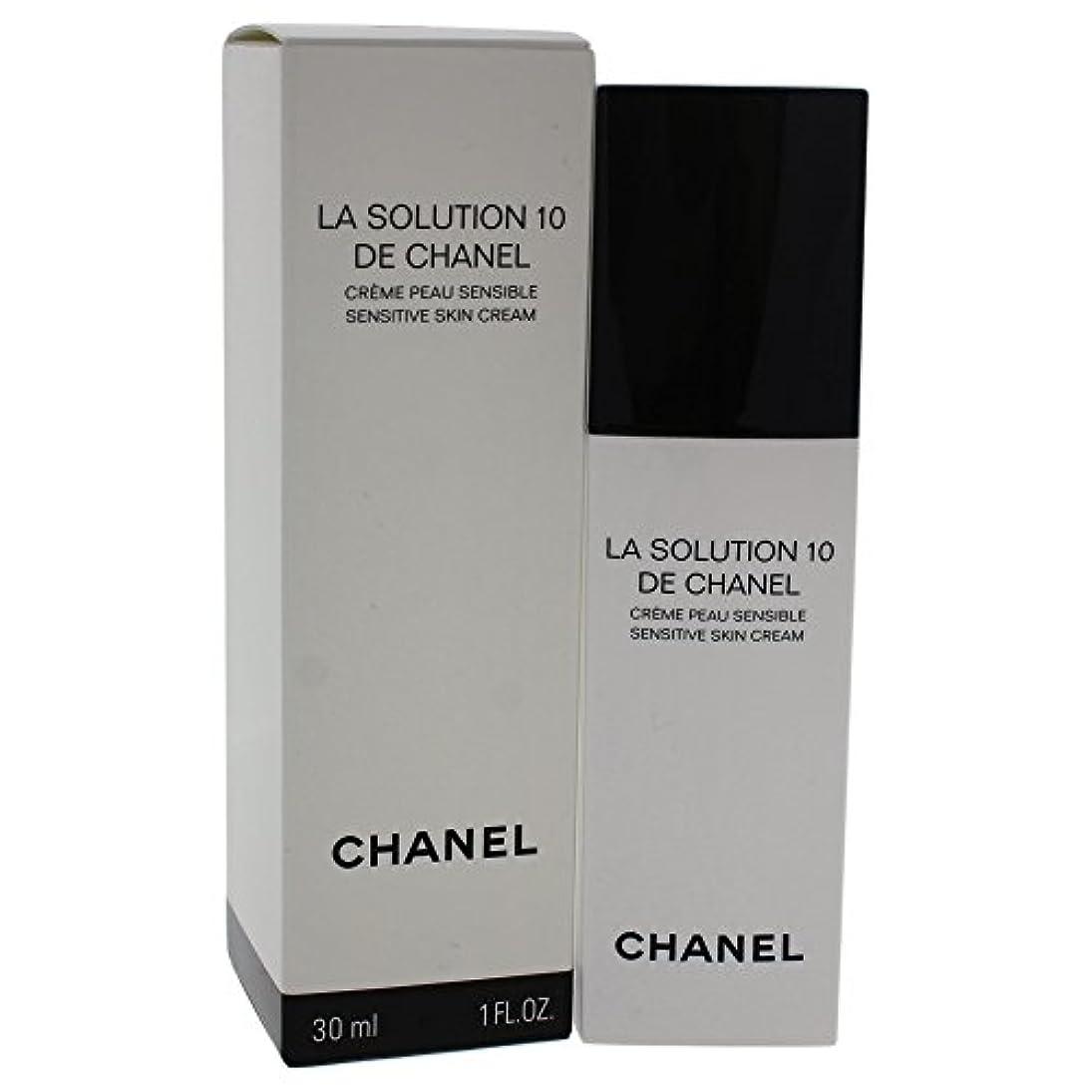 アルカイックためらう液化するシャネル CHANEL ラ ソリューシオン 10 ドゥ シャネル 30ml [並行輸入品]