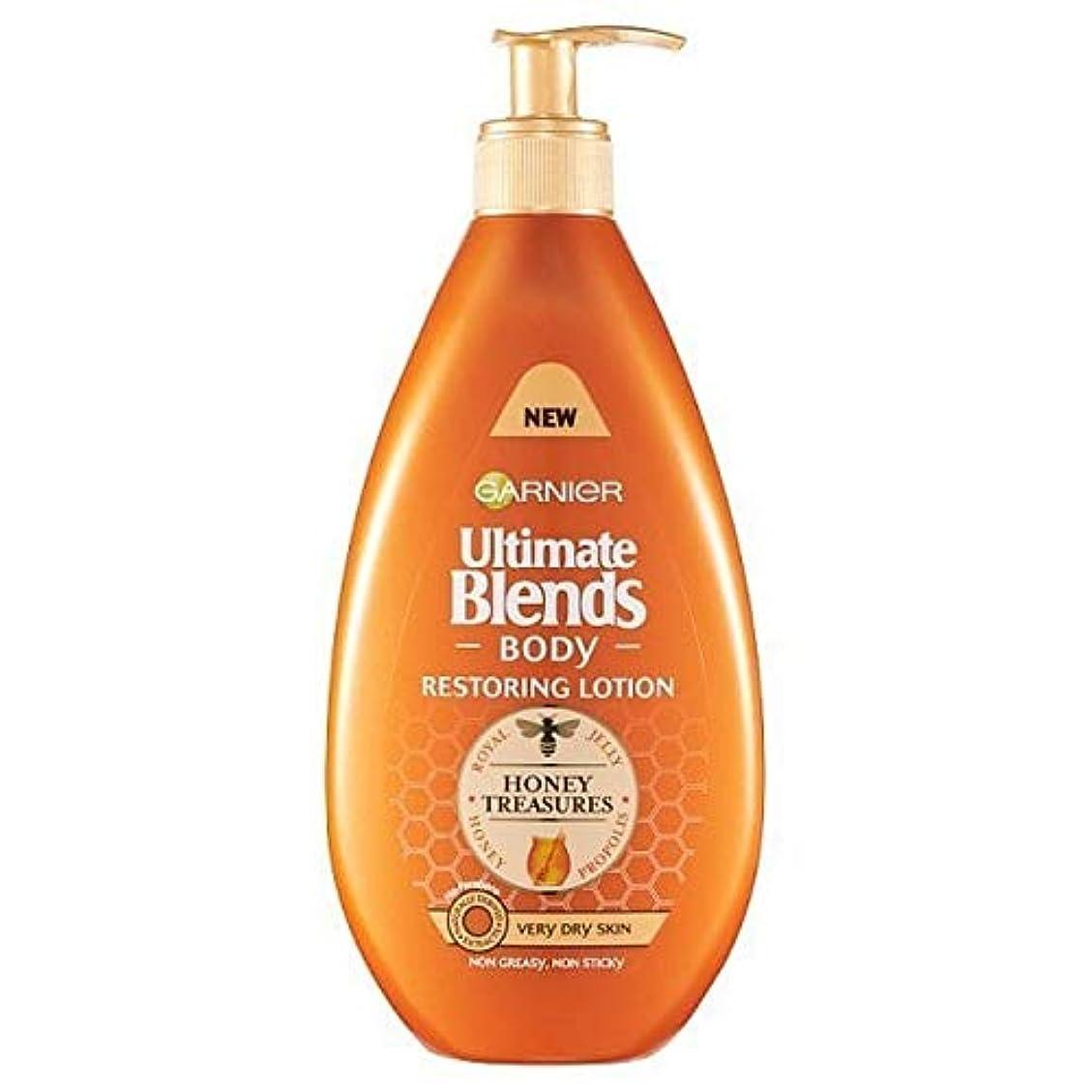 テザー減衰メニュー[Garnier ] 究極のブレンド蜂蜜のボディローション非常に乾燥肌の400ミリリットル - Ultimate Blends Honey Body Lotion Very Dry Skin 400ml [並行輸入品]