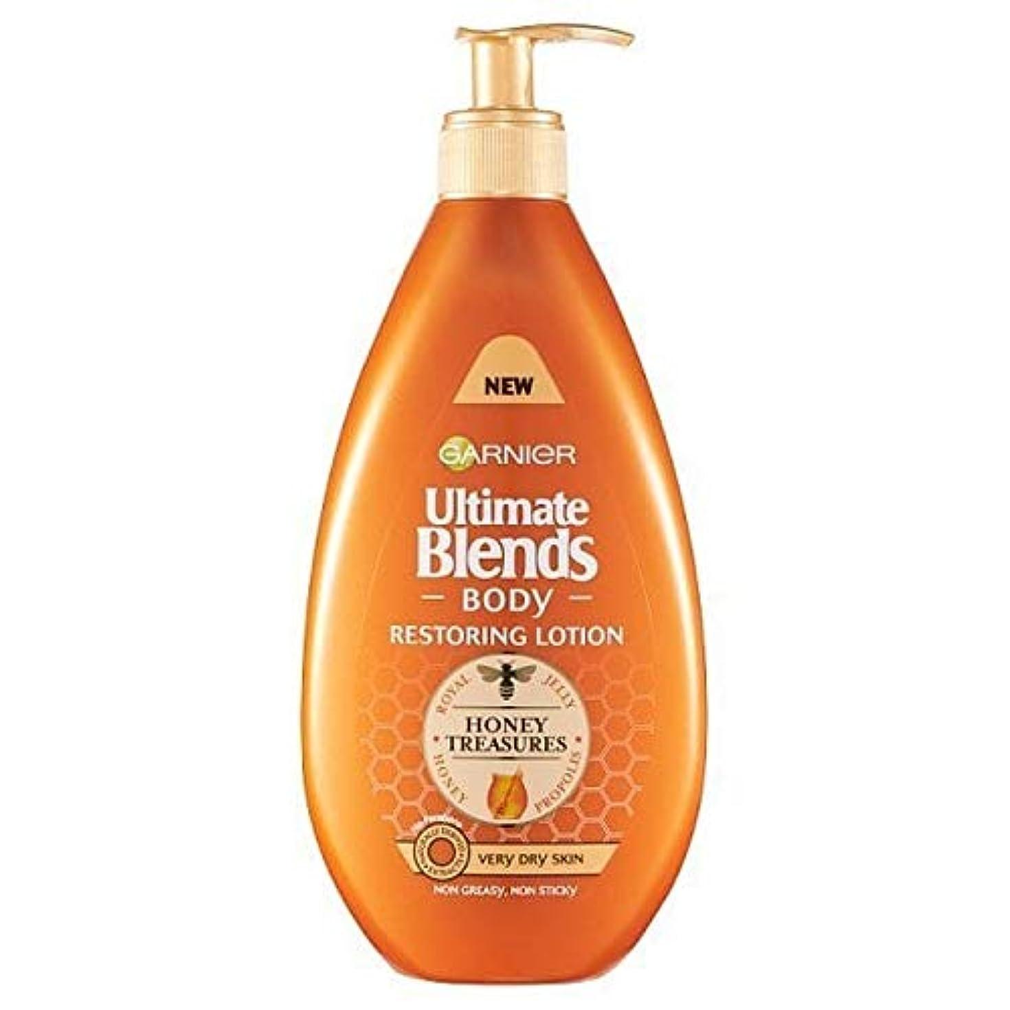 接続詞コンピューターゲームをプレイする気づく[Garnier ] 究極のブレンド蜂蜜のボディローション非常に乾燥肌の400ミリリットル - Ultimate Blends Honey Body Lotion Very Dry Skin 400ml [並行輸入品]