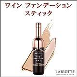 LABIOTTE シャトー ラビオッテ ワイン ファンデーション スティック カラー:P21 ピンクベージュ