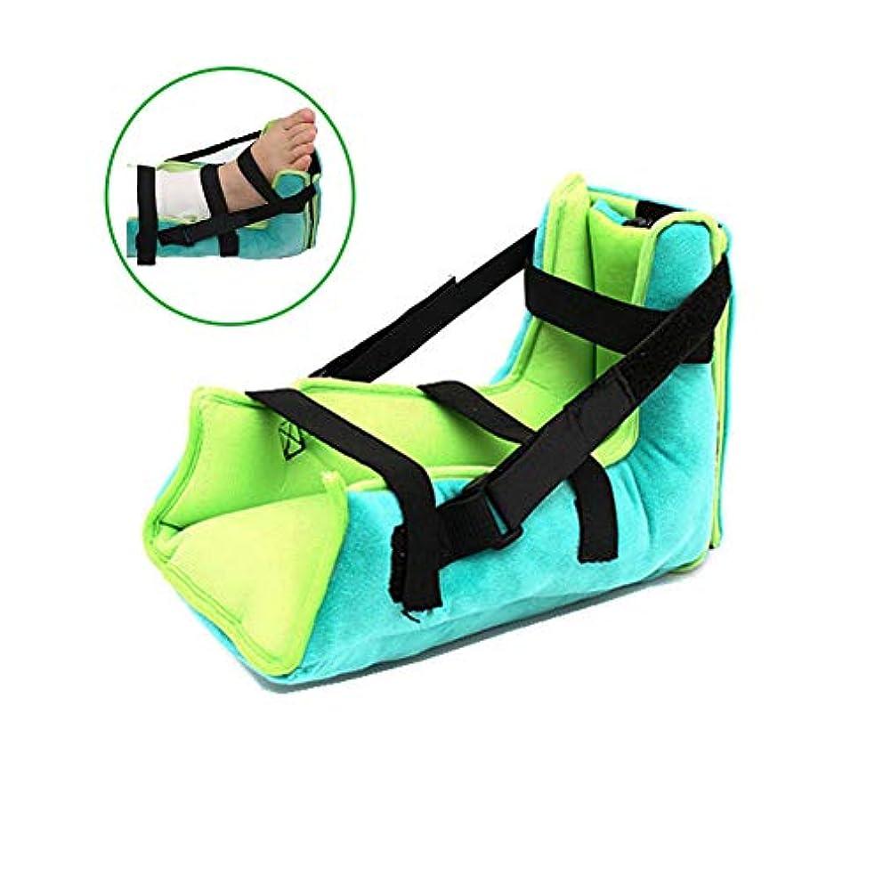 リンス例天才反床ずれのかかとの保護装置のクッション、足首サポート枕フィートの保護、いっぱい通気性の高い伸縮性がある絹の綿,2pcs