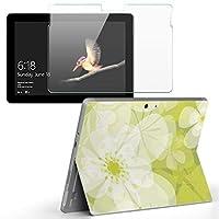 Surface go 専用スキンシール ガラスフィルム セット サーフェス go カバー ケース フィルム ステッカー アクセサリー 保護 フラワー 花 模様 001336