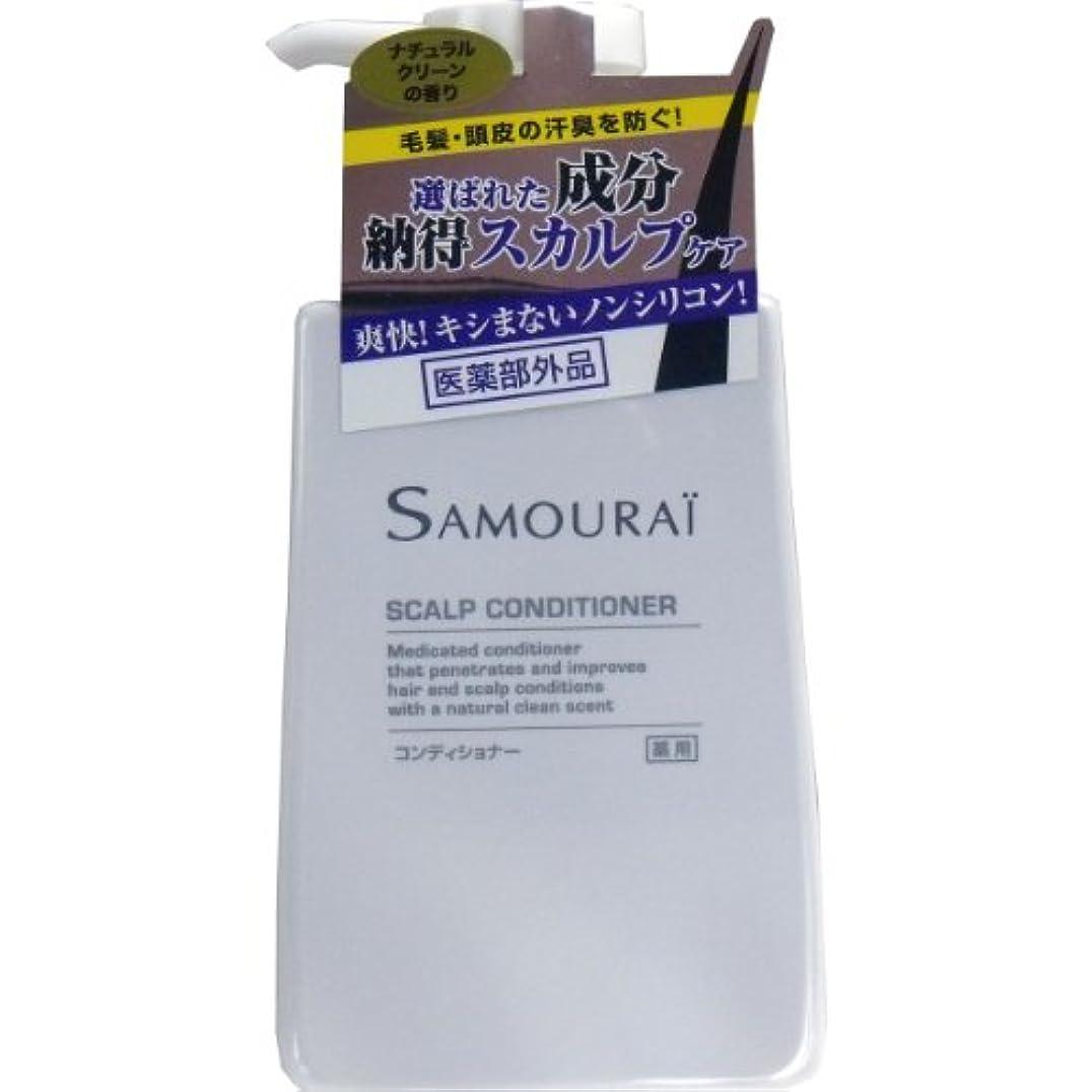 ボウル自明成長するサムライ 薬用コンディショナー 300mL