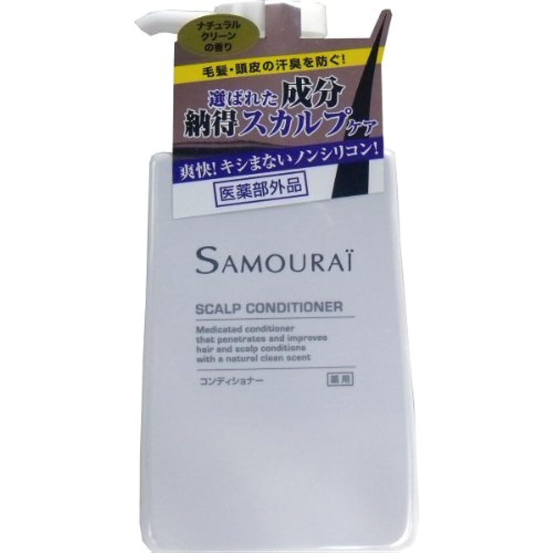 放散する役に立たないペレットサムライ 薬用コンディショナー 300mL