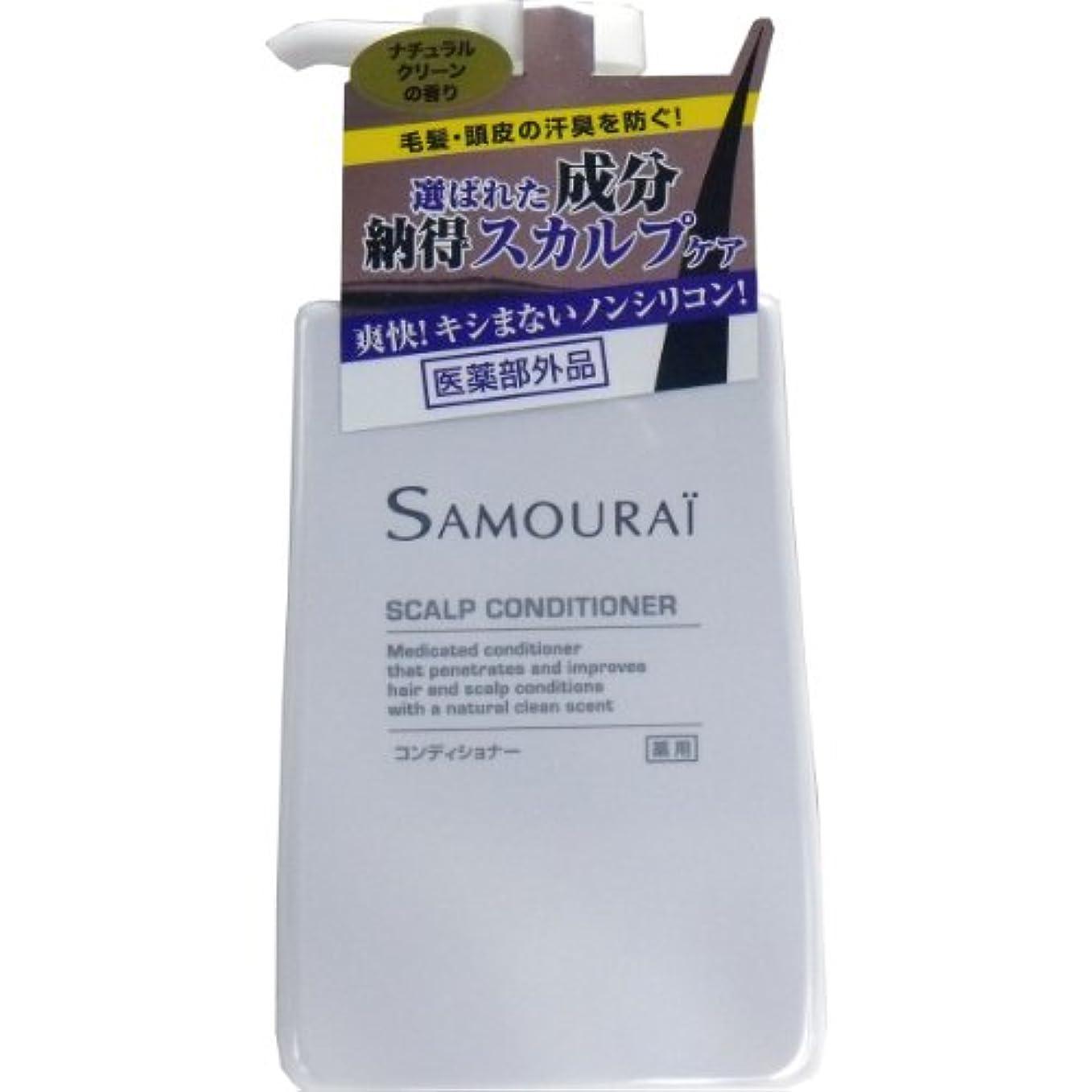 ミルクほんの上昇サムライ 薬用コンディショナー 300mL