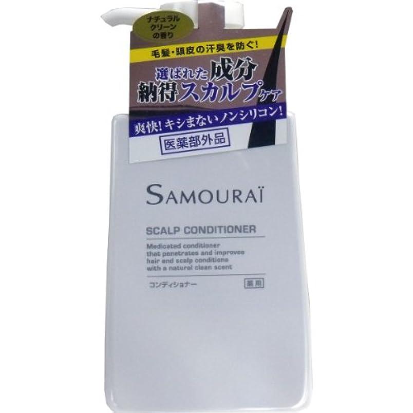 控えるペリスコープ正規化サムライ 薬用コンディショナー 300mL