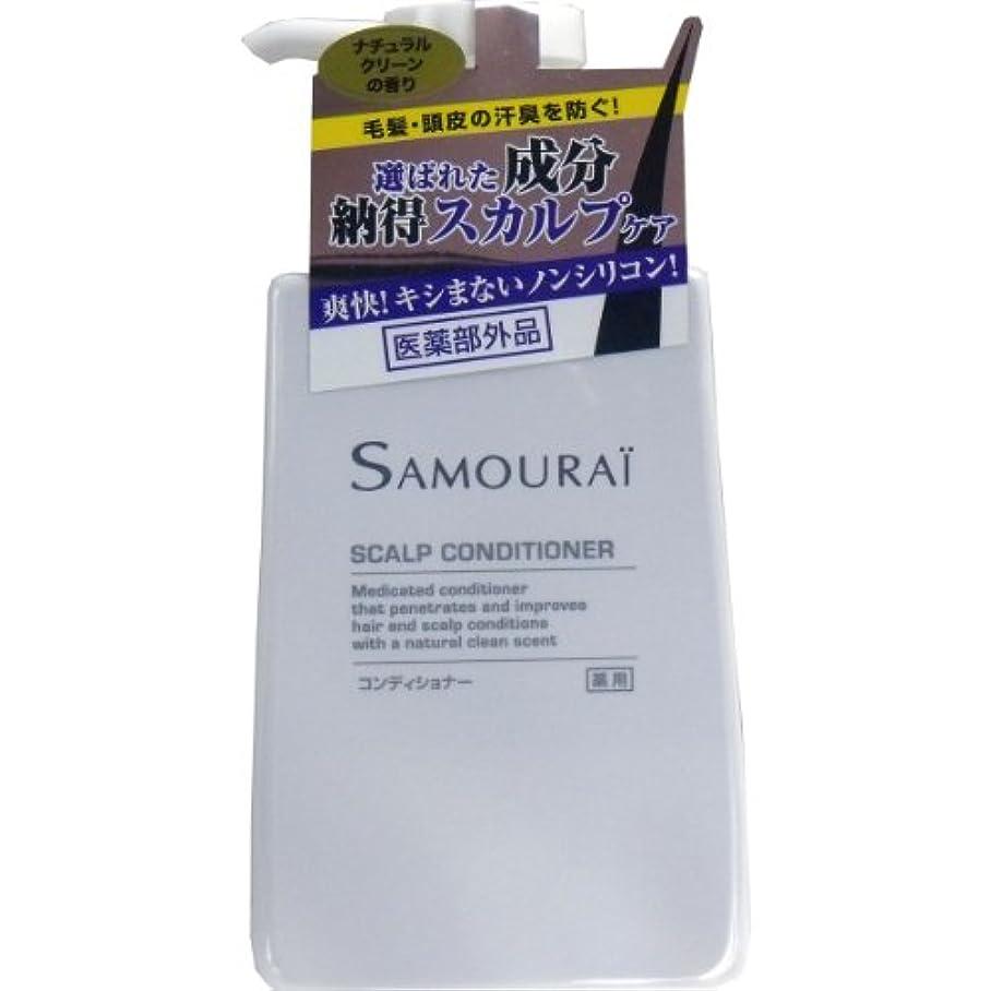 伝統的あえぎ不安定なサムライ 薬用コンディショナー 300mL