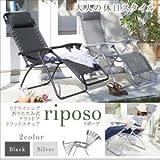 IKEA・ニトリ好きに。リクライニング折りたたみ式アウトドアリラックスチェア【riposo】リポーゾ | シルバー