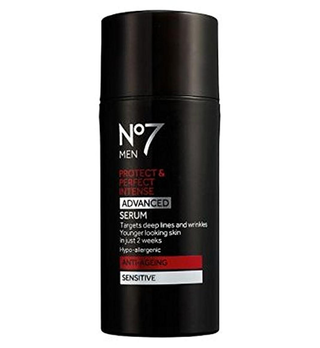 絶望クライマックス機構No7の男性は強烈な高度な血清を保護&完璧 (No7) (x2) - No7 Men Protect & Perfect Intense ADVANCED Serum (Pack of 2) [並行輸入品]