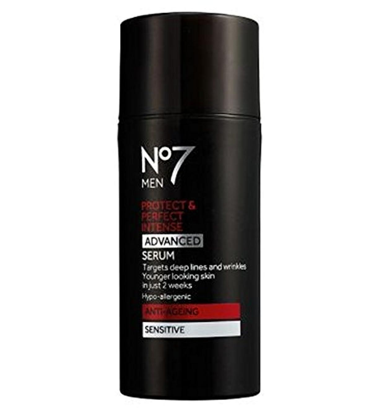 起点綺麗なご飯No7 Men Protect & Perfect Intense ADVANCED Serum - No7の男性は強烈な高度な血清を保護&完璧 (No7) [並行輸入品]