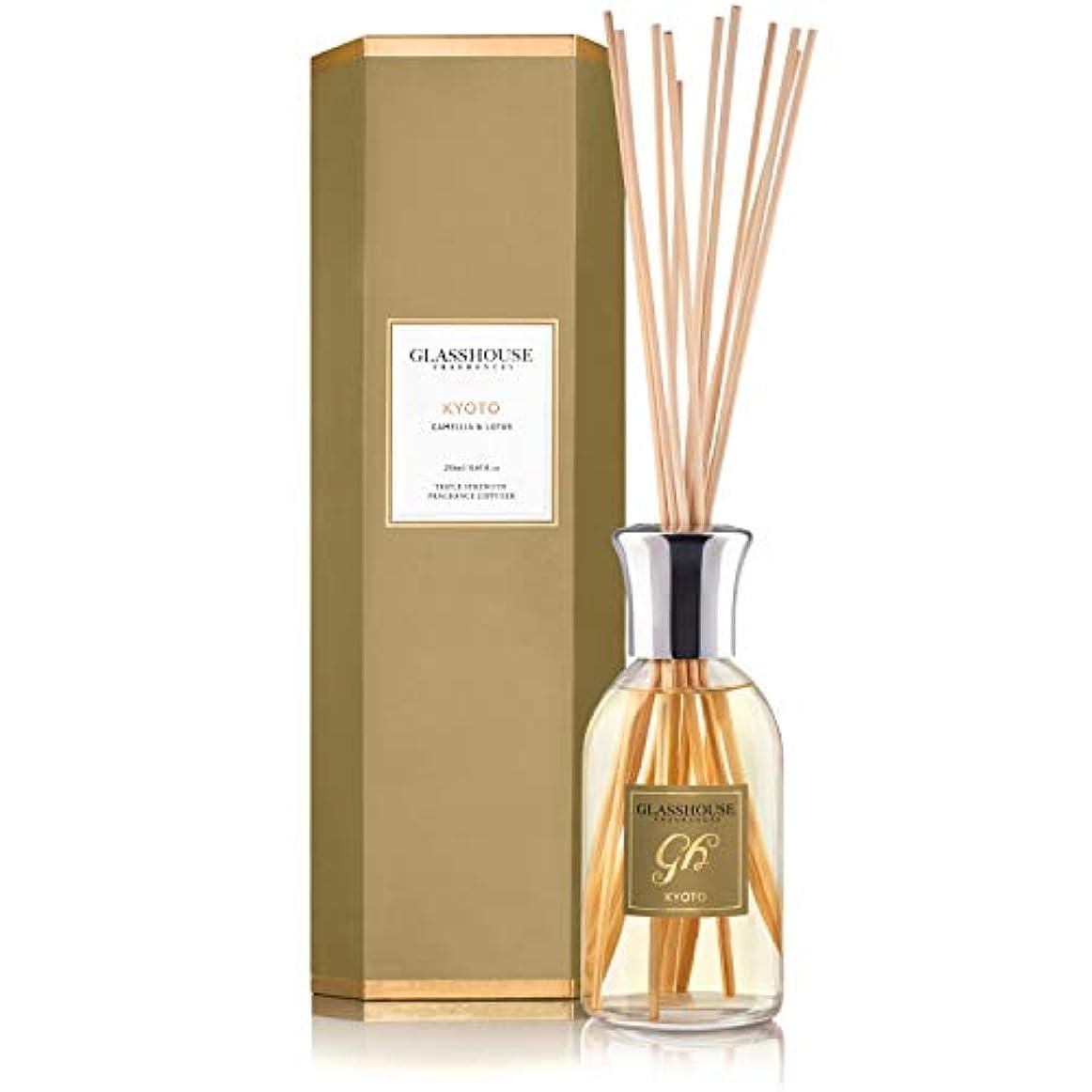 材料魔術細部グラスハウス Triple Strength Fragrance Diffuser - Kyoto (Camellia & Lotus) 250ml/8.45oz並行輸入品